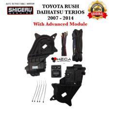 Spion Lipat Elektrik Otomatis Mobil Auto Retract Mirror Kit Electric Modul SHIGERU for RUSH / TERIOS 2007 - 2014 (Include Advanced Module)
