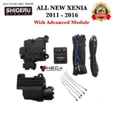 Spion Lipat Elektrik Otomatis Mobil Auto Retract Mirror Kit Modul SHIGERU For ALL NEW XENIA 2011 - 2016 (Include Advanced Module)