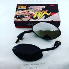 Spion RX King Mini MPX