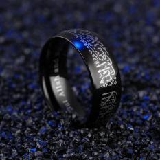 Stainless Steel Berlapis Emas Klasik Pertunangan Pria Cincin Perhiasan Cincin untuk Pria dan Wanita Muslim Religius Ring Islam Halal Kata-kata Ring (Diameter 20.6mm) -Intl