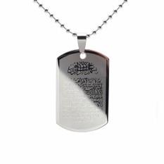 Tips Beli Stainless Steel Islam Koranic Surah Quran Ayatul Kursi Charm Pendant Necklace For Muslim W 60Cm Long Chain Intl Intl Yang Bagus