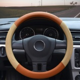 Ulasan Steering Wheel Covers 14 56 14 96 Pu Leather Beige M Intl