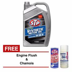 Toko Stp Synthetic Motor Oil Sae 10W 40 Oli Mesin Bensin Sintetik Engine Oil Gasoline 4 L Promo Terlengkap