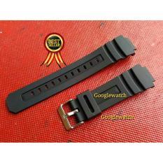 Jual Strap Casio G 7700 Online