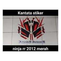 Striping Motor Ninja RR 2012 - Merah