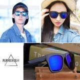 Toko Sunglasses Pria Dan Wanita Reflektif Sunglasses 2016 Star Model Hipster Toad Mirror Retro Frame Sunglasses Tidak Ditentukan Multicolor Intl Yang Bisa Kredit