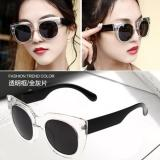 Jual Sunglasses Sunglasses Men And Women 2017 Reflective Star Models Influx Of People Turtles Retro Large Box Round Face Sunglasses Not Specified Grey Intl Grosir