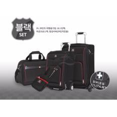Jual Beli Swiss Military Soft Case Luggage Black Di Indonesia