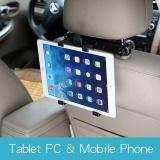 Dimana Beli Tablet Car Holder Stand Dukungan Car Rear Seat Holder 360 Derajat Rotatable For Universal 7 12 Inch Tablet Ponsel Intl Oem