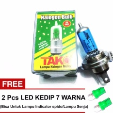 Tako Bohlam Halogen H4 35W/35W Tipe Tako Blue + Gratis 2 Pcs LED Lampu Senja Kedip 7 Warna