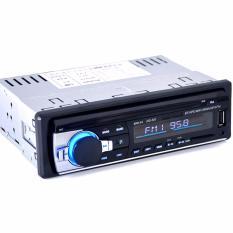 Beli Tape Audio Mobil Multifungsi Bluetooth Usb Mp3 Fm Radio Jsd 520 Black Pakai Kartu Kredit
