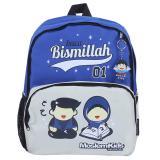 Jual Moslem Kids Tas Ransel Anak Baca Bismillah Untuk Paud Tk Biru Krem Moslem Kids Asli