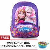 Miliki Segera Tas Ransel Anak Frozen Anna Elsa Soulmate Sch**L Bag Tas Sekolah Anak Purple Free Lunch Box Tas Anak Tas Sekolah Tas Anak Karakter