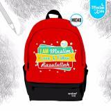 Jual Tas Sekolah Ransel Anak Sd Backpack Back Pack Muslim Kids Aku Cinta Follow Rasulullah Multi Branded