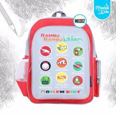 Tas Sekolah Ransel Anak SD Bag Backpack Back Pack Muslim Kids Rambu-Rambu Islam