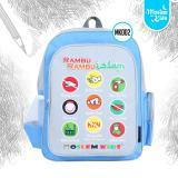 Spesifikasi Tas Sekolah Ransel Anak Sd Bag Backpack Back Pack Muslim Kids Rambu Rambu Islam