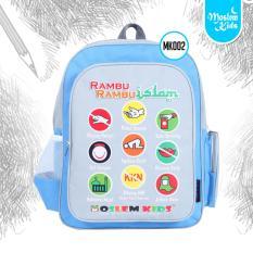 Jual Tas Sekolah Ransel Anak Sd Bag Backpack Back Pack Muslim Kids Rambu Rambu Islam Grosir