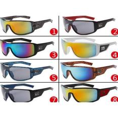 Terbaru Kacamata Quiksilver Sunglasses - Kdstr