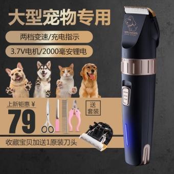 Harga Anjing Shaver Besar Anjing Golden Retriever Profesional Gunting Listrik Untuk Rechargeable Electric Hair Clippers Razor Pet Produk Intl Online Tiongkok