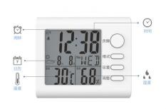 Thermometer Rumah Tangga Indoor Elektronik Presisi Tinggi Hygrometer Kamar Bayi Kering dan Basah Termometer-Internasional