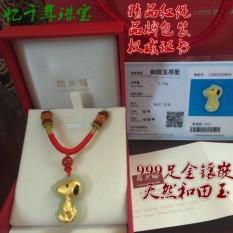 Hidup Ini Anjing Tahun Cina Zodiak Tanda Hang Potongan untuk Memberikan Hadiah Bayi Sejarah Nu untuk Inset Jade Emas to Mourn Jatuh Ke Kalung Pria dan Wanita Gaya dan Lahan Pertanian Jade Daripada Emas-Intl