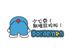 Jual Tokomonster Stiker Doraemon Car Back View Sticker Decal Di Bawah Harga