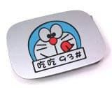 Promo Tokomonster Stiker Doraemon P Car Fuel Cover Sticker Decal Di Banten
