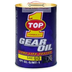 TOP 1 Gear Oil SAE 90 Synthetic GL 5 - Oli Gardan 1 Liter MADE IN USA ORIGINAL