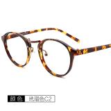 Jual Aharis Frame Kacamata Besar Retro Berubah Warna Model Wanita Di Tiongkok