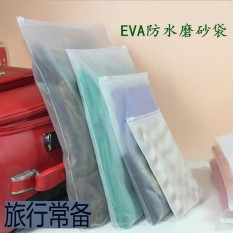 Travel Pouch Finishing Bags Frosted Bags Ziplock Bag Waterproof Underwear Storage Bag Debris Bag Clothing Finishing Bag