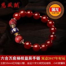 Tsz Angin Court Pembukaan Baru Ayam Tahun Naga Keberuntungan. Enam Dalam Sepuluh Ribu Harus Yang Zhi Yi Chen Gelang untuk Pria dan Wanita Manik-manik Gelang-Intl