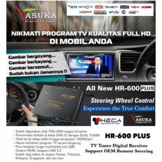 TV Tuner Digital Asuka HR-600 PLUS Receiver Mobil HR600 PLUS