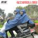 Harga Tyrannosaurus Jas Hujan Musim Semi Dan Musim Panas Jas Hujan Sepeda Motor Laki Laki Yang Bagus