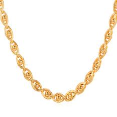 U7 45.72 cm kalung rantai 18 KB emas berlapis (emas)