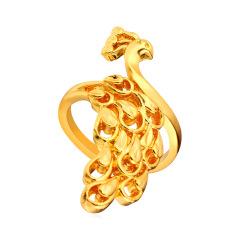 Beli U7 Bentuk Merak Yang Indah Band Cincin Untuk Wanita Emas Disepuh Fashion Wanita Aksesoris Animal Perhiasan Hadiah Pesta Yang Sempurna Animal Rings Emas Intl Online Terpercaya