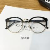 Jual Ulzzang Wild Transparent Cat Ears Metal Frame Glasses Online Tiongkok
