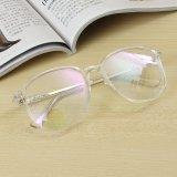 Beli Unisex Kacamata Berbingkai Penuh Transparansi Lensa Kacamata Bingkai Kacamata Transparansi Apparent Reason Murah Di Tiongkok