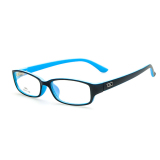 Jual Unisex Lensa Bingkai Kacamata Untuk Anak Anak Anak Anak Import
