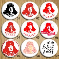 Rakyat Lencana Bros Kamerad Lei Feng Belajar Kampus