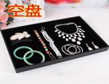 Harga Untuk Melihat Barang Piring Piring Datar Besar Jewelry Box Perhiasan Kotak Display Yang Murah