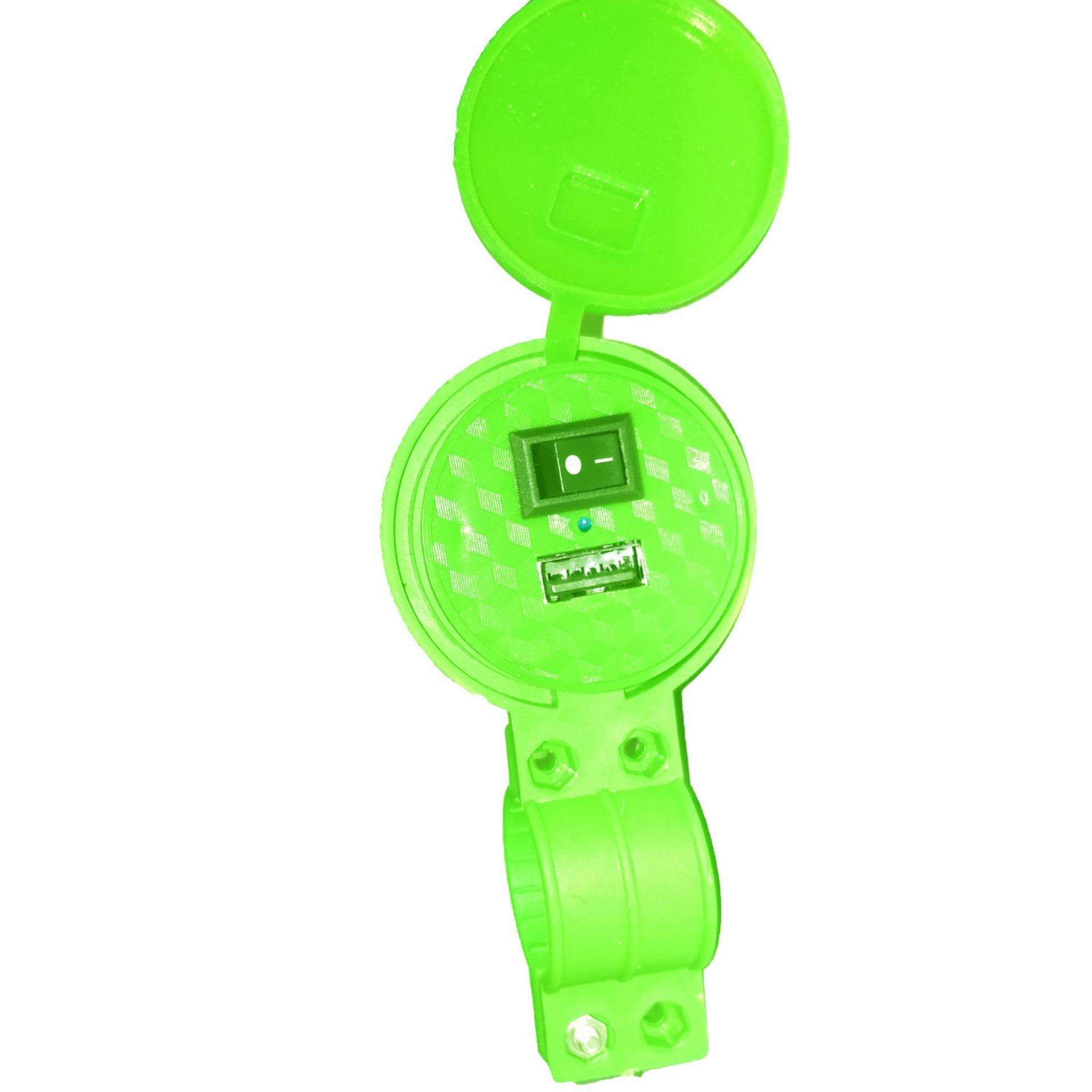 ... USB Charger Motor Waterproof Cas HP di