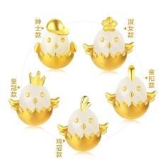 Hari Valentine Hadiah 3 D Murni Perak Kalung Pelat Perak dengan Emas Ini Annuity Ayam inset untuk Mourn untuk Fall Ke Sebuah Wanita Gaya dengan Lahan Pertanian Giok Cina Zodiak Tanda untuk Mengirim Teman- internasional
