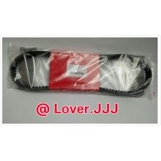 Beli Vanbelt Kit Kzl Beat F1 Beat F1 Cbs Spacy F1 Scoopy F1 Lengkap