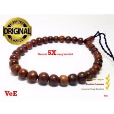 VeE Gelang Kesehatan / Tasbih Pria / Wanita Kayu Kokka Kaukah - 33 Butiran Kecil Coklat