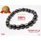 Jual Vee Gelang Magnet Kesehatan Pria Wanita Magnetic Therapy Bracelet Gm04 Vee Accessories Branded