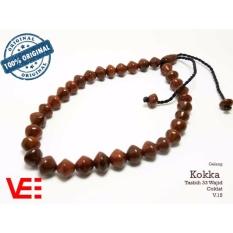 VeE Gelang Terapi Kesehatan / Tasbih Pria / Wanita Kayu Kokka Kaukah- Wajid Coklat