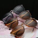 Beli Vintage Inspired Fashion Sunglasses Lq1216 L Brw Kacamata Wanita Seken