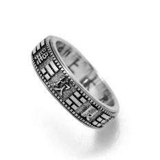 Vintage Tai Chi Tabloid Power 925 Sterling Silver Ring-Intl
