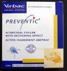 Harga Virbac Kalung Kutu Anjing Virbac Preventic Collar Baru