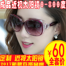 Rabun Dekat SUN Kacamata Wanita Dapat Dilengkapi dengan Derajat Produk Jadi Kacamata  Hitam Model Pasang Panjang 8178e5e4da